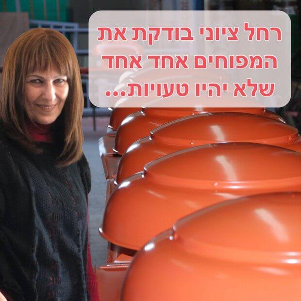 מפוח גג הכי חזק בישראל